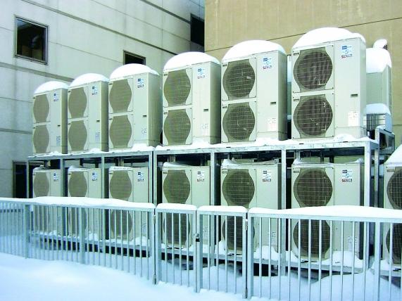 toplotne črpalke zrak voda Mitsubishi Electric za večje objekte