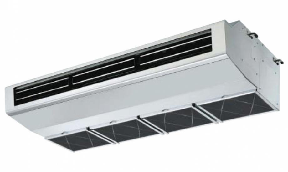 kuhinjske klimatske naprave Mitsubishi Electric